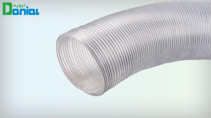 کانال فلکسیبل PVC شفاف